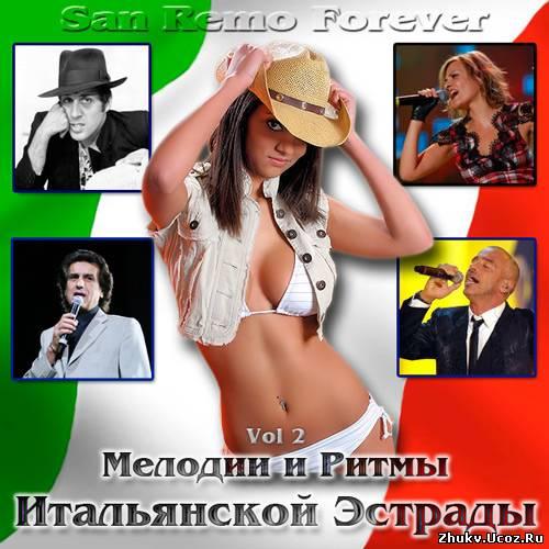 чувства дружба итальянская музыка хиты слушать крыше Научно-исследовательского